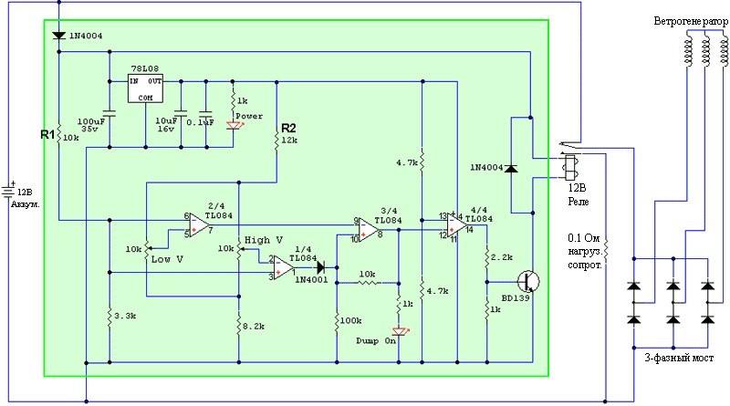 схемы контроллера
