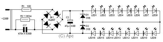 Схема подключения диодов