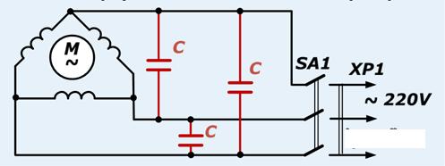схема соединения обмоток «треугольник»