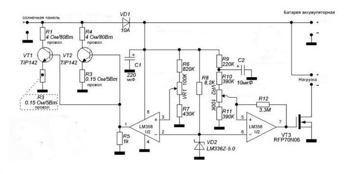 Принципиальная схема контроллера заряда