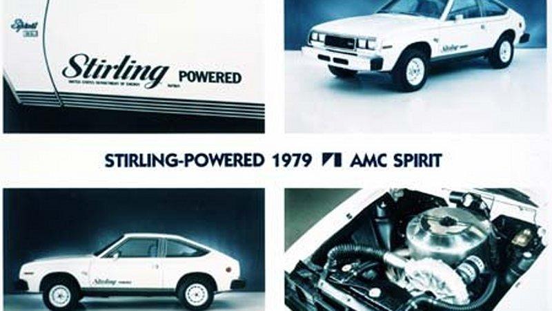 amc spirit stirling