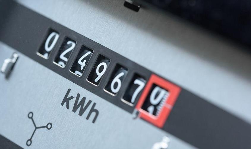 оплата электроэнергии онлайн